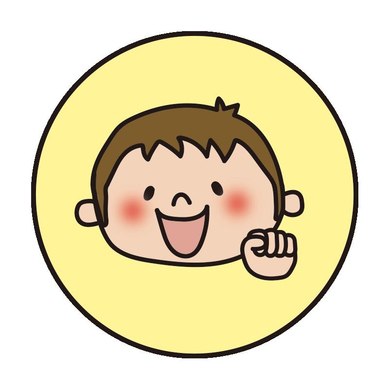黄色い丸の中に男の子1(グー)