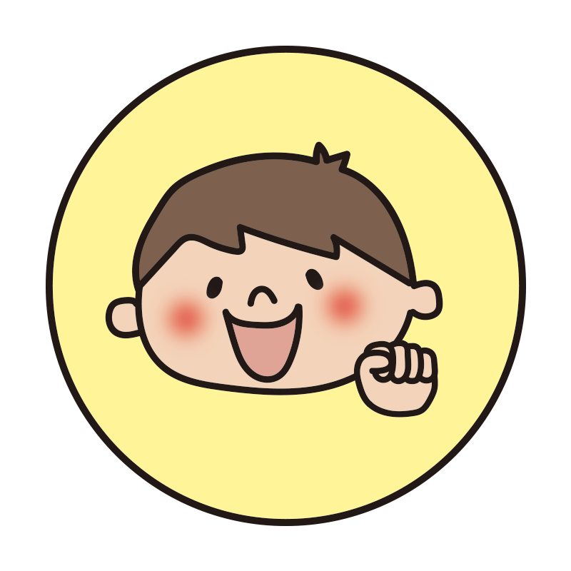 黄色い丸枠の中に男の子2(グー)