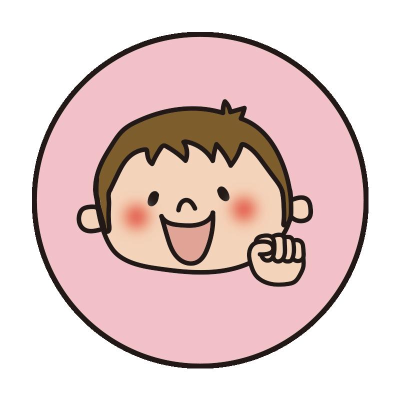 ピンクの丸の中に男の子1(グー)