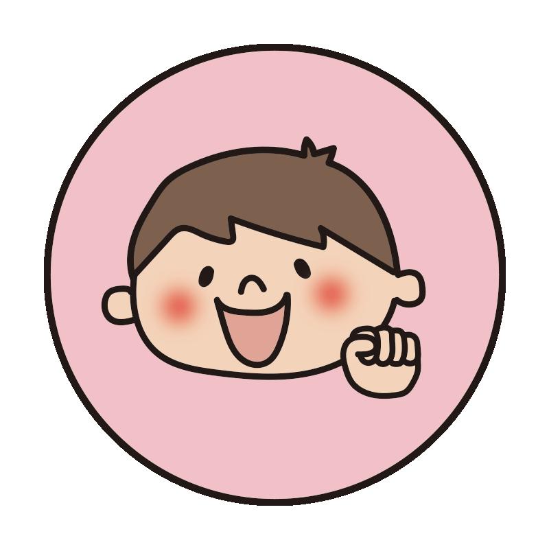 ピンクの丸枠の中に男の子2(グー)