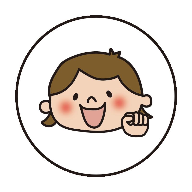 白い丸枠の中に女の子1(グー)
