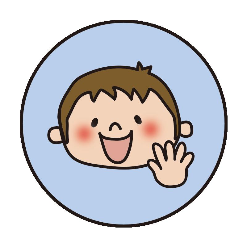 青い丸の中に男の子1(パー)