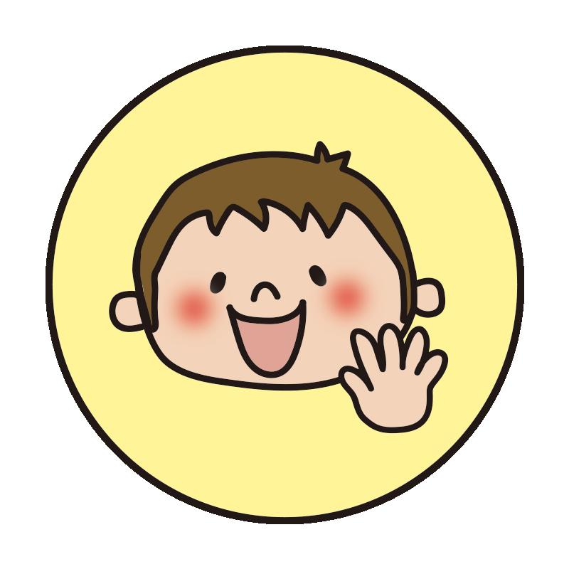 黄色い丸枠の中に男の子1(パー)