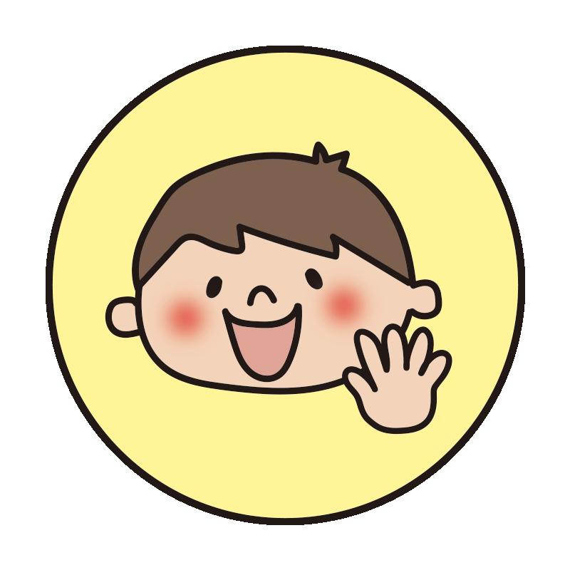 黄色い丸の中に男の子2(パー)