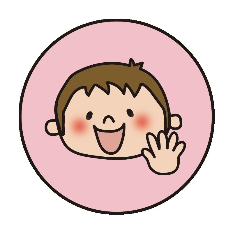 ピンクの丸枠の中に男の子1(パー)