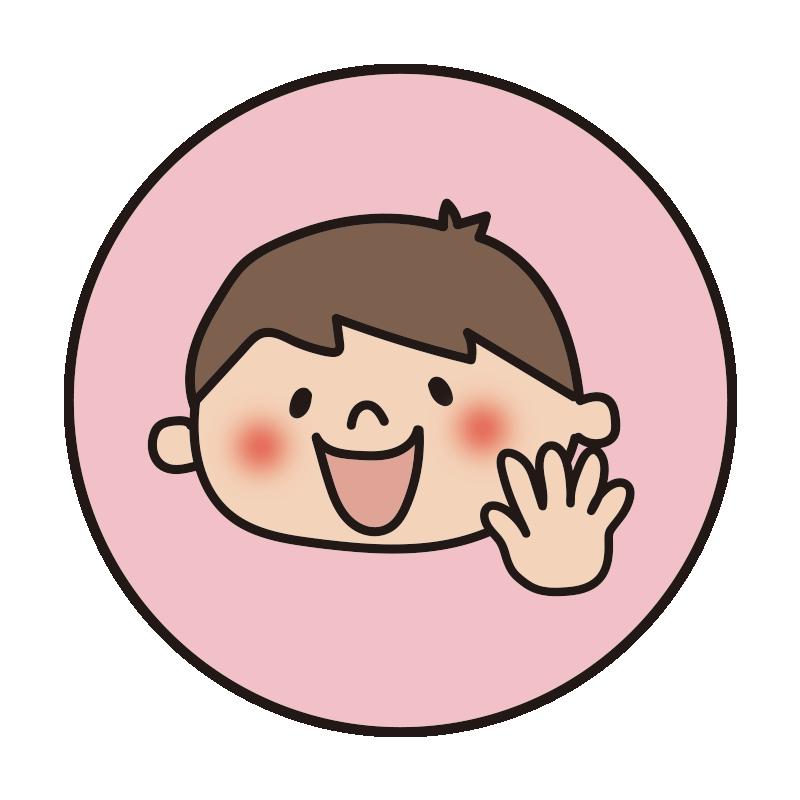 ピンクの丸の中に男の子2(パー)