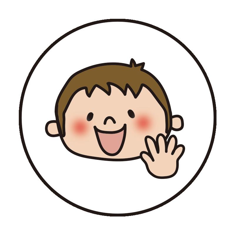 白い丸の中に男の子1(パー)