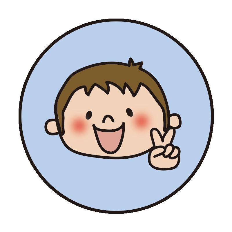 青い丸の中に男の子1(チョキ)