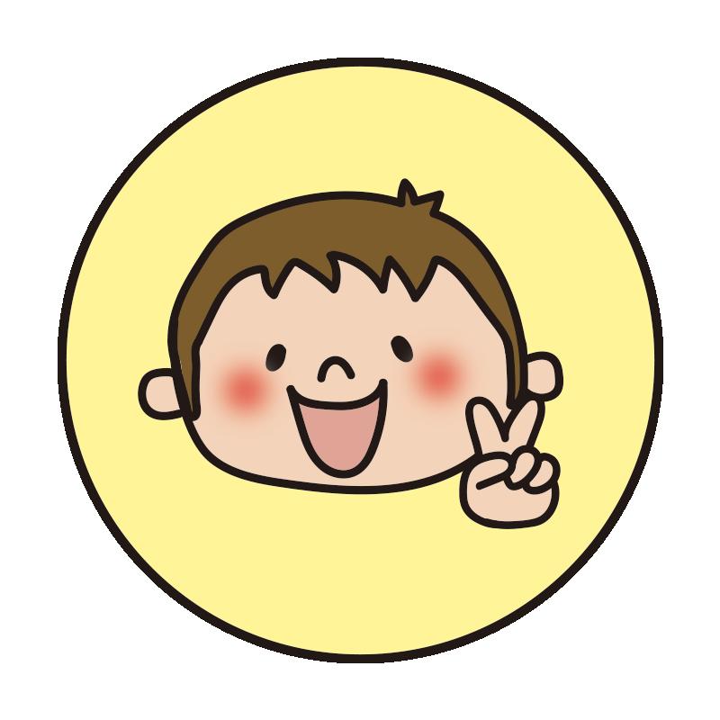 黄色い丸枠の中に男の子1(チョキ)