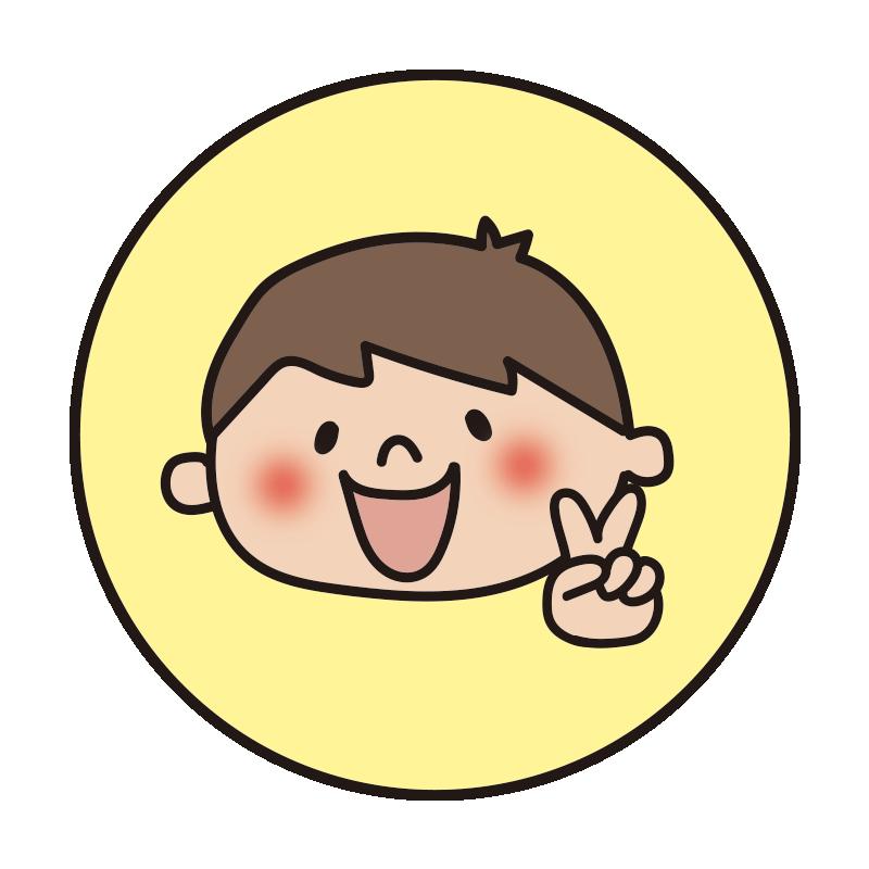 黄色い丸の中に男の子2(チョキ)