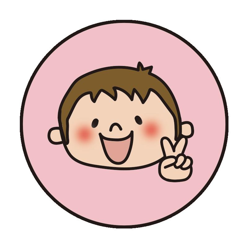 ピンクの丸の中に男の子1(チョキ)