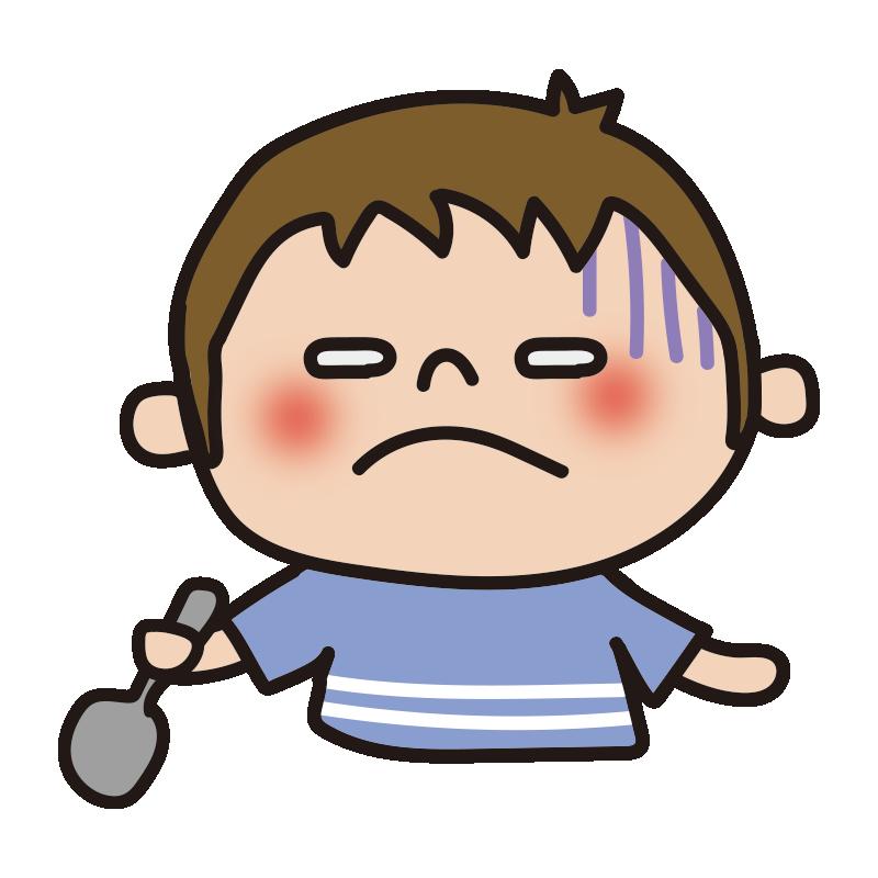 不味い表情の男の子1