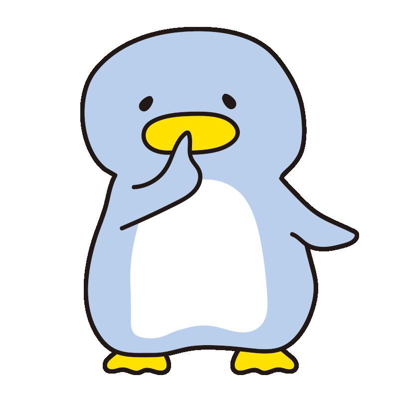 シーっとするペンギン
