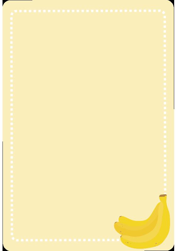 バナナの点線の枠(縦)