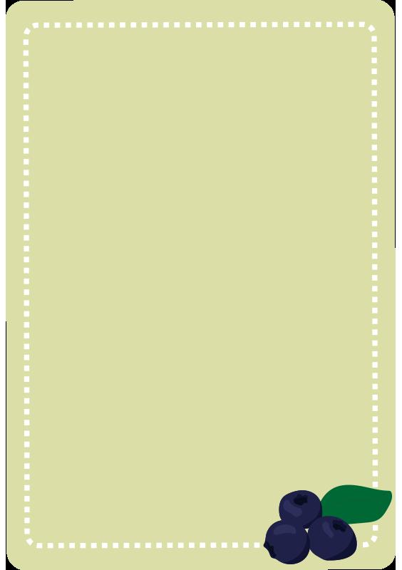 ブルーベリーの点線の枠(縦)