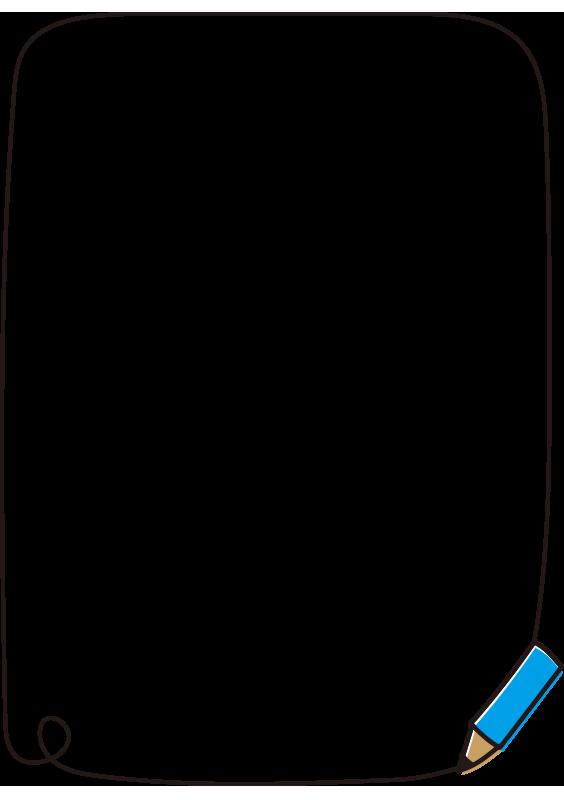 鉛筆の枠青(縦)