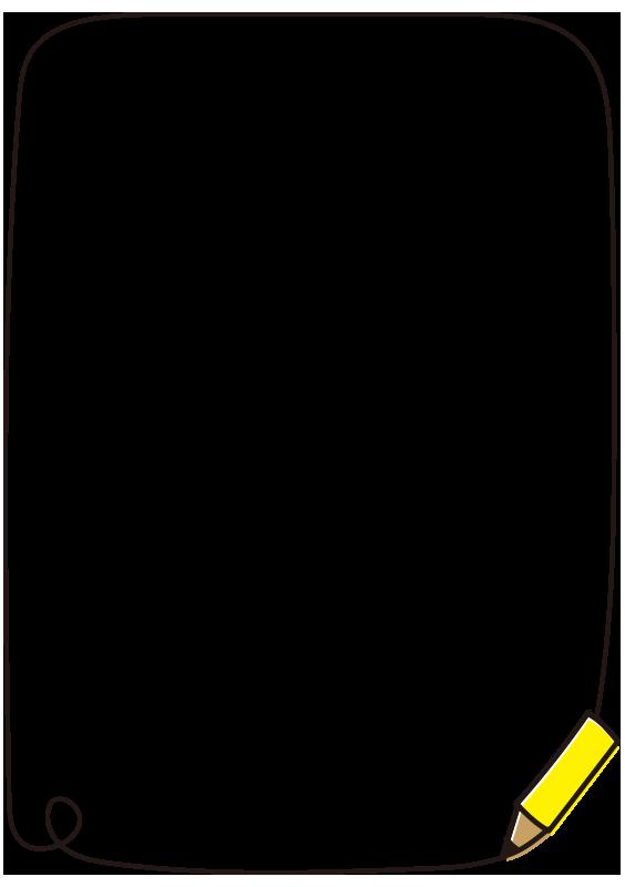 鉛筆の枠黄色(縦)