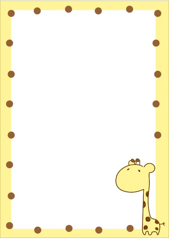 キリン柄のキリンの枠(縦)