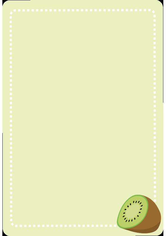 キウイの点線の枠(縦)