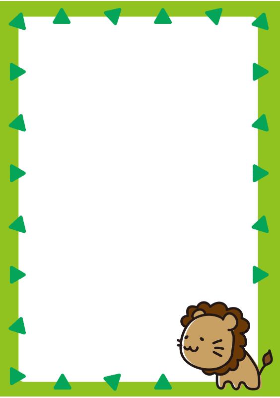 ライオンの枠(縦)