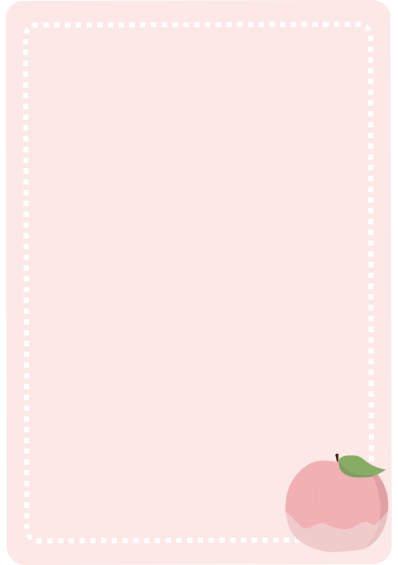 桃の点線の枠(縦)
