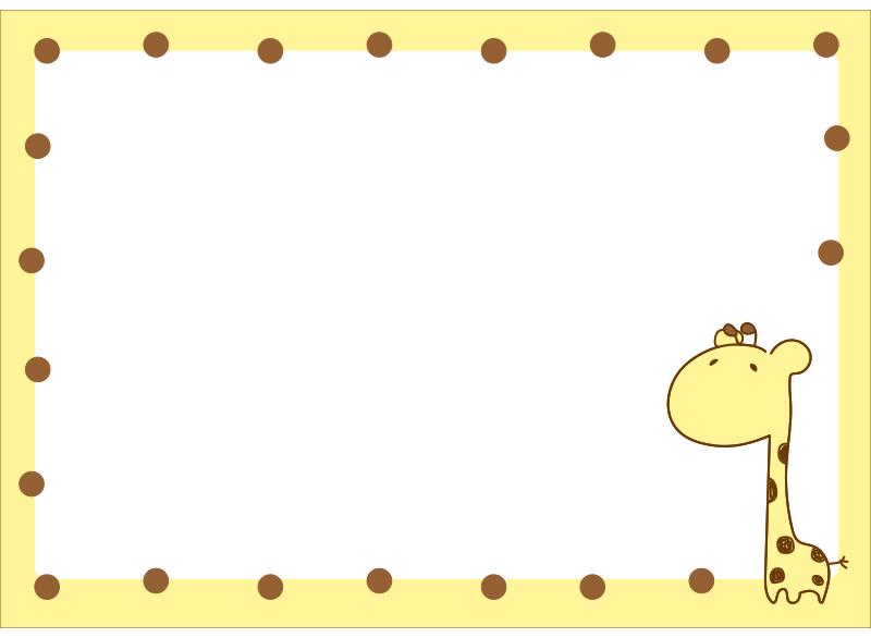 キリン柄のキリンの枠