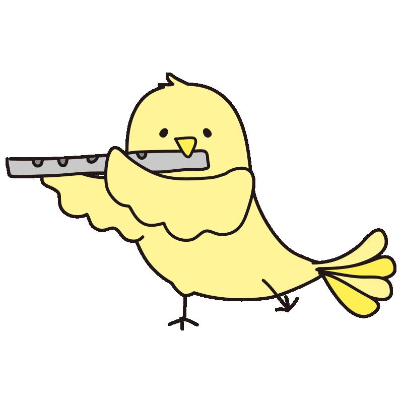 フルートを吹く黄色い鳥