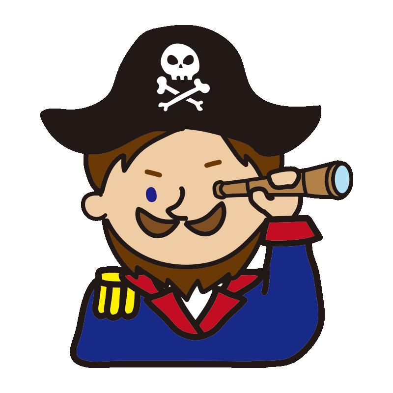 望遠鏡をのぞく海賊の船長