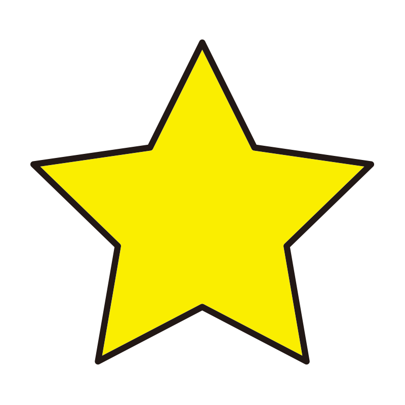 シンプルな黄色い星1