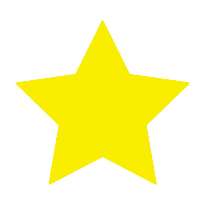 シンプルな黄色い星2
