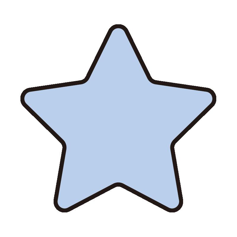 角が丸くなっている青い星1