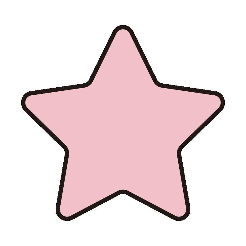 角が丸くなっているピンクの星1