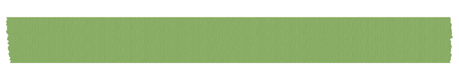 長く切った緑色のマスキングテープ