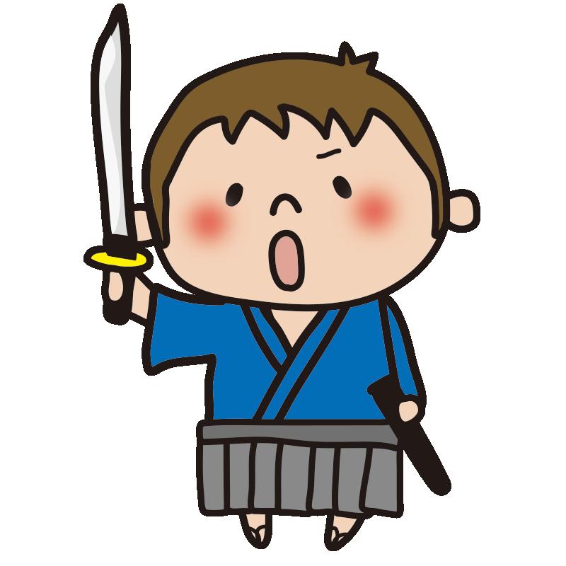 刀を抜く侍の格好をした男の子1
