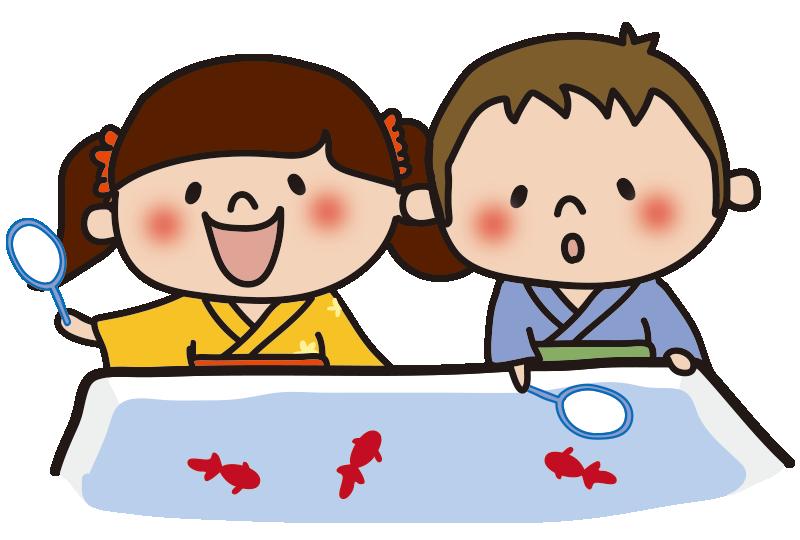 金魚すくいをする子供たち