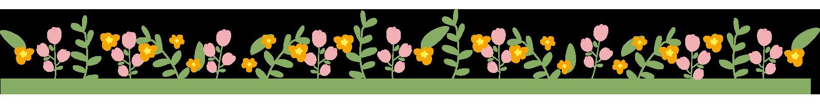 ピンクの小花とオレンジ色の小花のライン