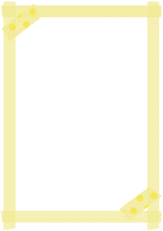 黄色いマスキングテープの枠