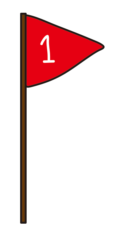 赤色の1位の旗