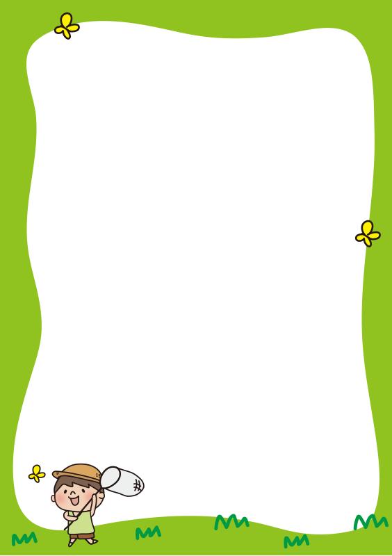 蝶々を追いかける男の子の枠(縦)