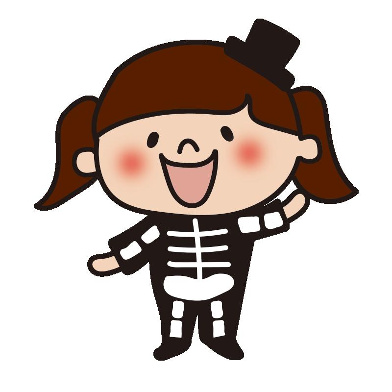 ハロウィンで仮装した子供(骸骨)