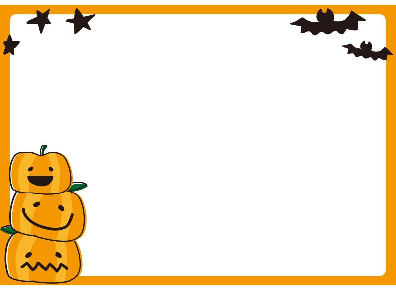 ハロウィンのかぼちゃの枠(横)