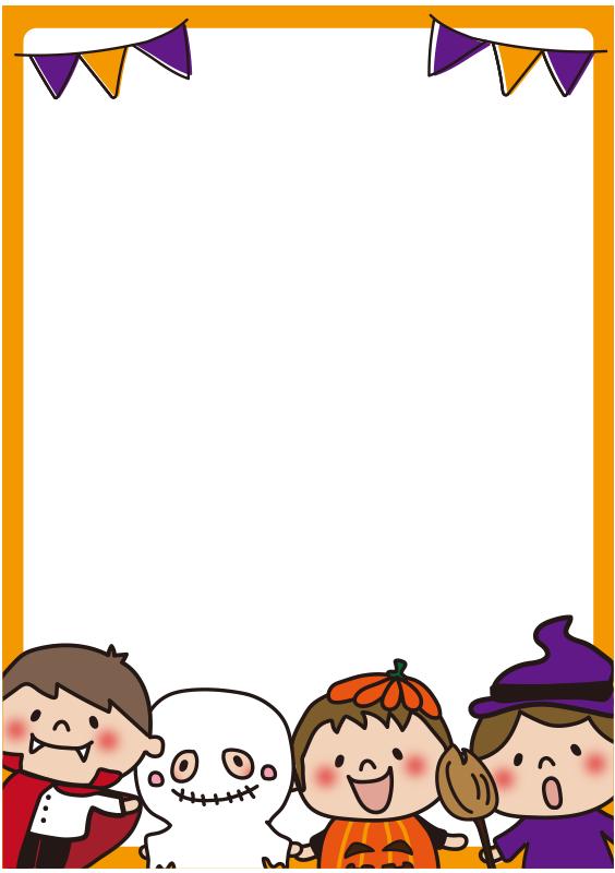 ハロウィンで仮装している子供たちの枠(縦)