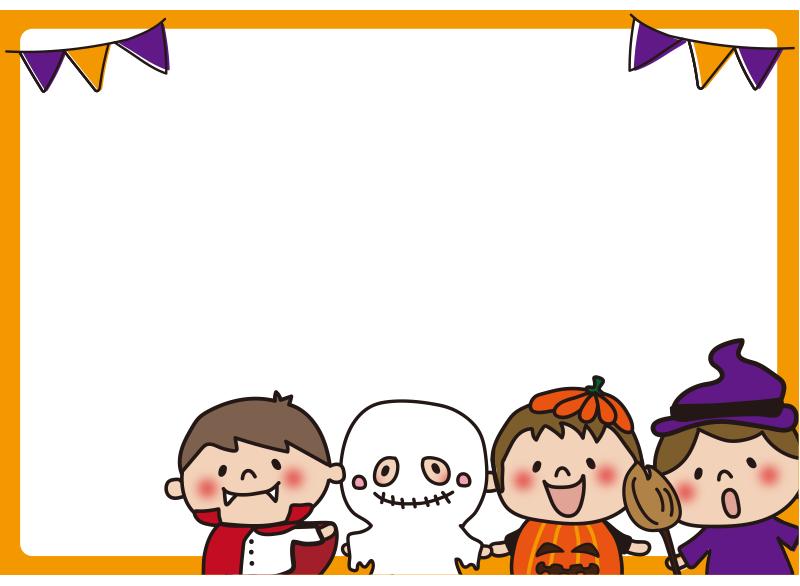 ハロウィンで仮装している子供たちの枠(横)