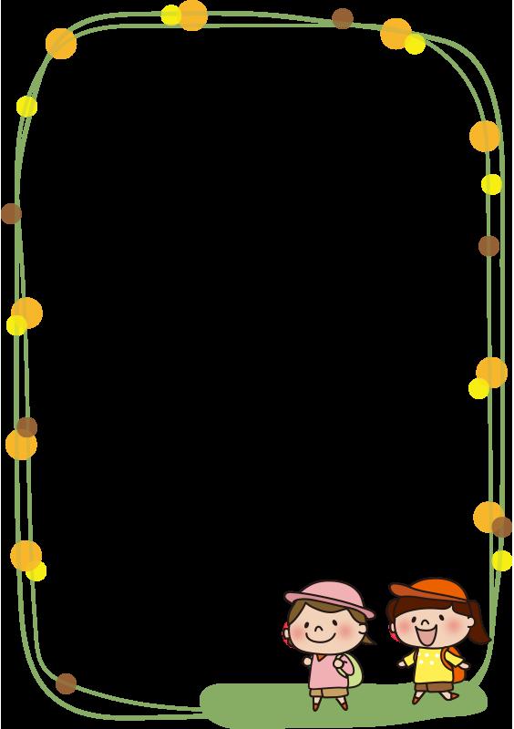 女の子の遠足の枠(縦)