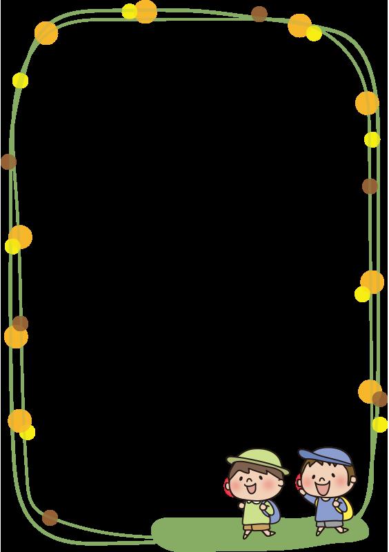 男の子の遠足の枠(縦)