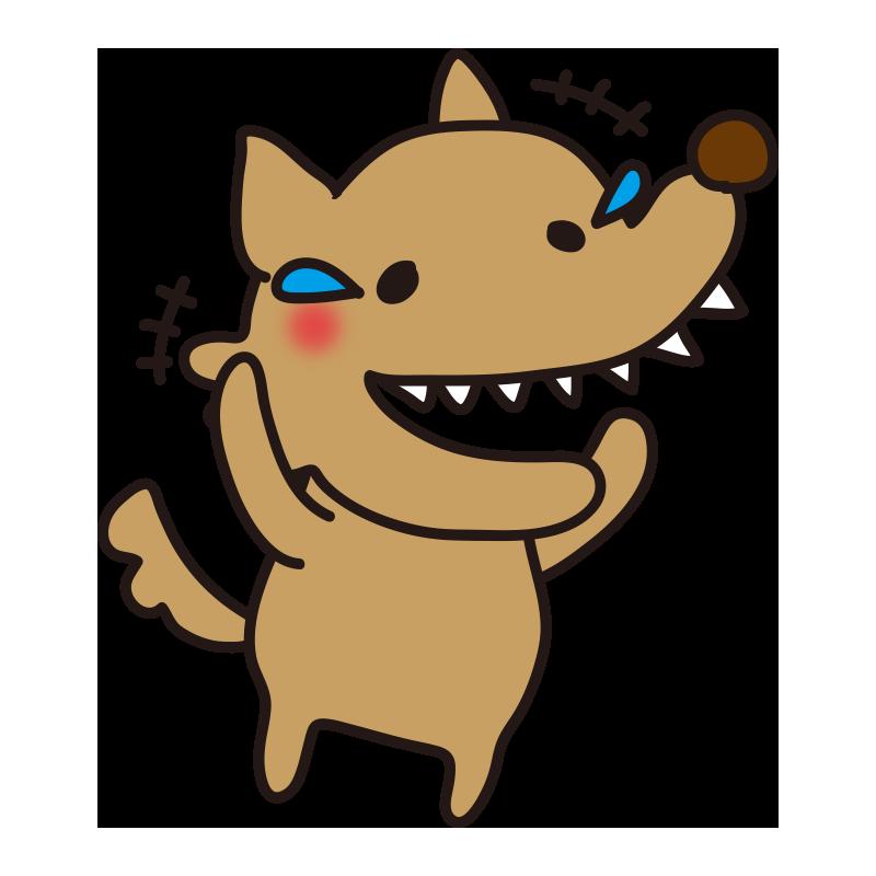 大笑いする怖くないオオカミ