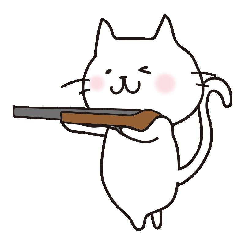 銃を構えている白い猫