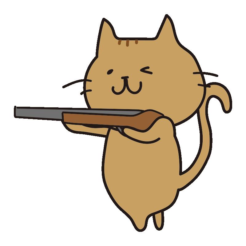 銃を構えている茶色い猫